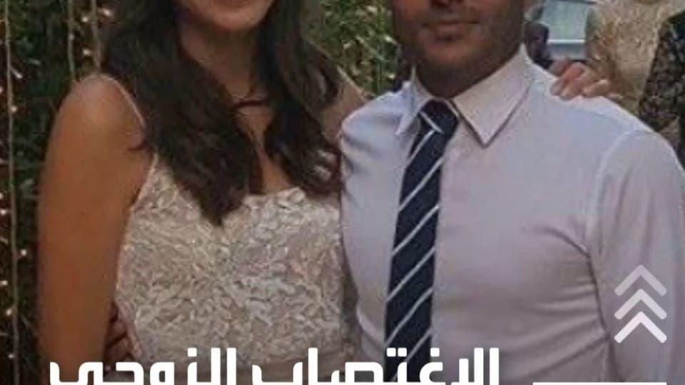 طليقة مطرب مصري تكشف عن تعرضها للاغتصاب الزوجي