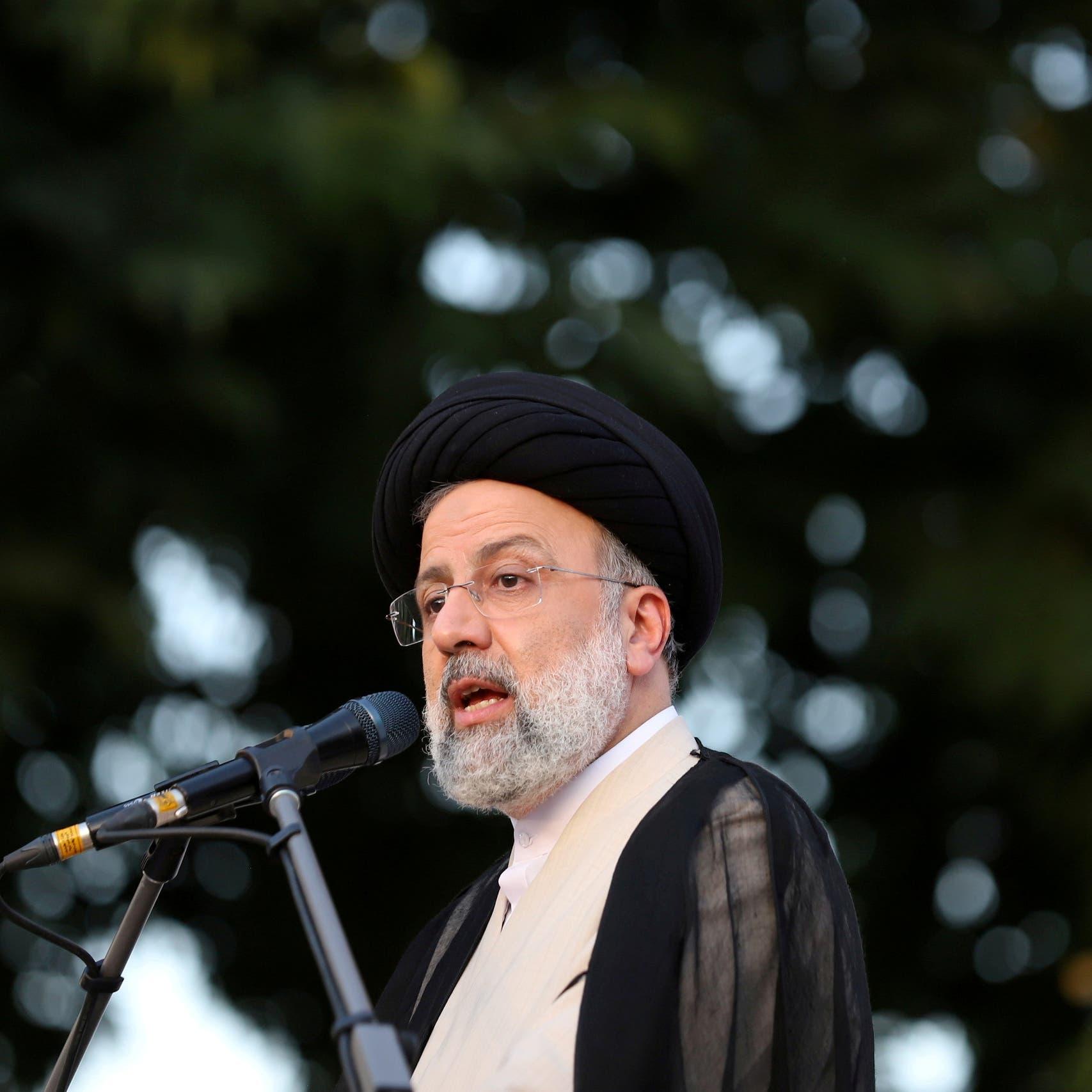 Ebrahim Raisi: Interior and foreign affairs