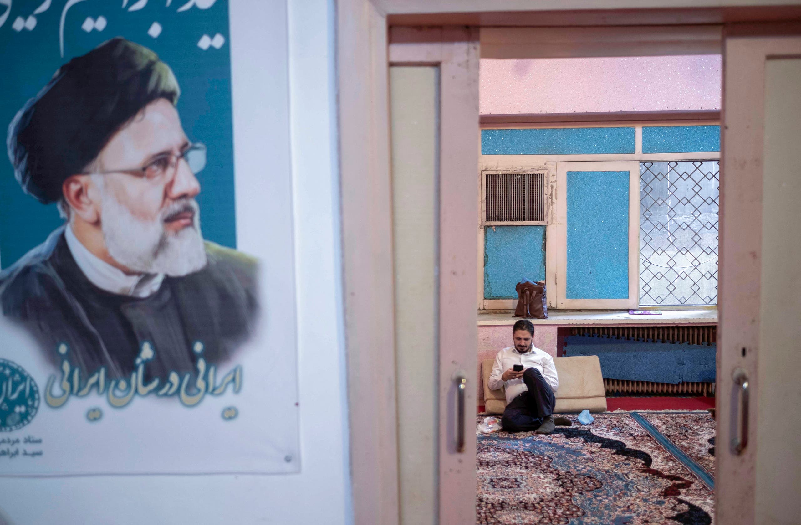 عکس از ابراهیم رئیسی (خبرگزاری فرانسه)