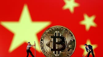 China urges Alipay, top banks to crack down on cryptocurrency trading