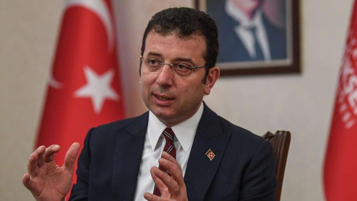 رئيس بلدية مدينة اسطنبول أكرم إمام أوغلو