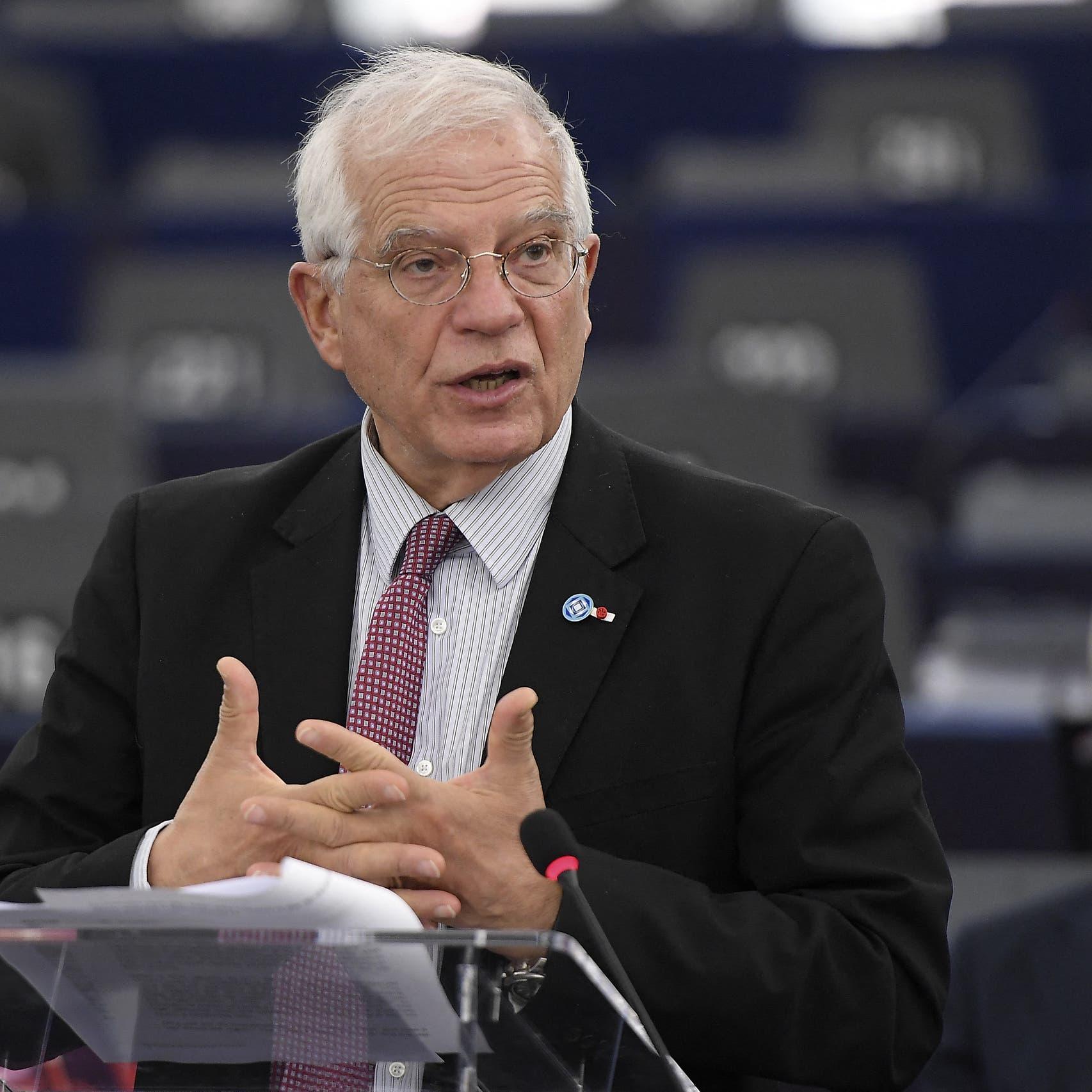 المفوضية الأوروبية تبحث سبل حماية الأفغان
