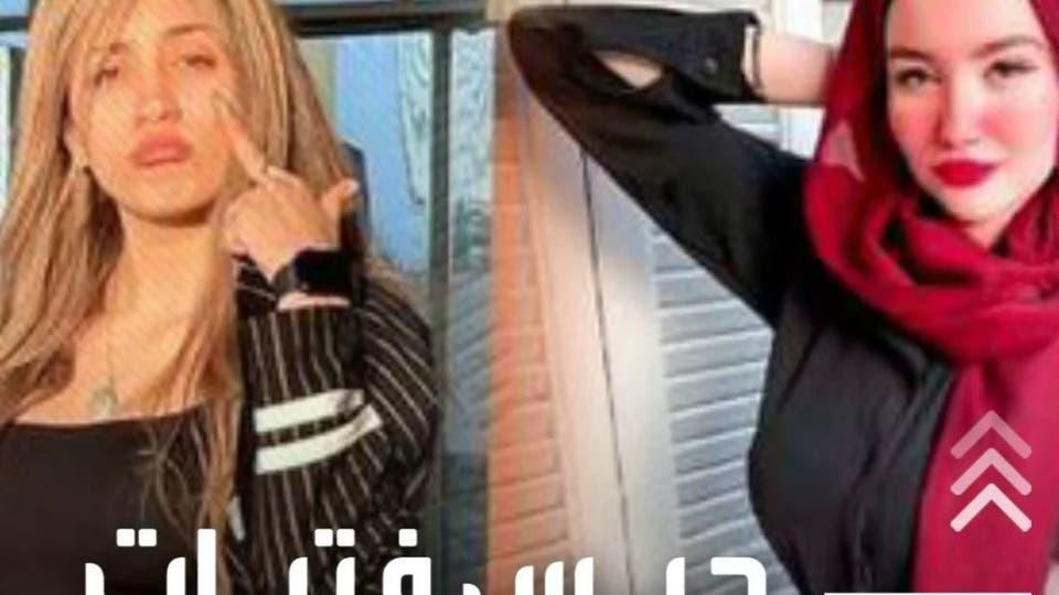 مصر.. أحكام مشددة في قضية فتيات التيك توك