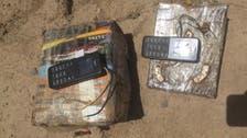 پلیس کابل از وقوع 5 انفجار جلوگیری کرد