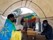 الإثيوبيون يدلون بأصواتهم.. والحكومة أمام اختبار صعب