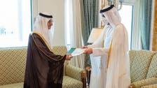 Qatar receives credentials of Saudi ِArabia's ambassador to Doha