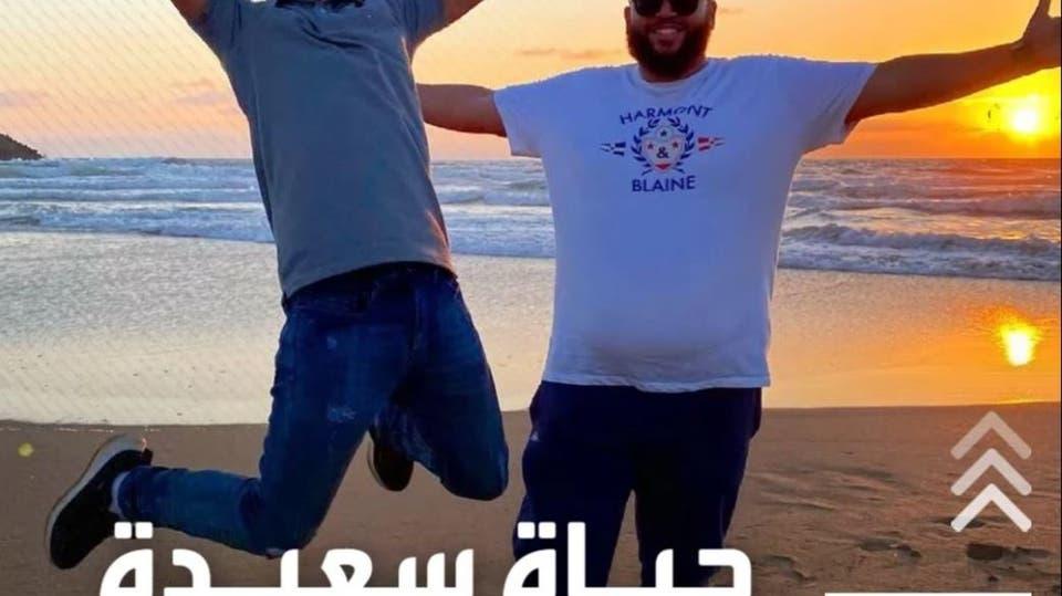 الطفل المغربي أشرف يحظى بحياة جديدة وسعيدة