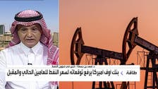كيف تؤثر عودة صادرات إيران على أسعار النفط؟