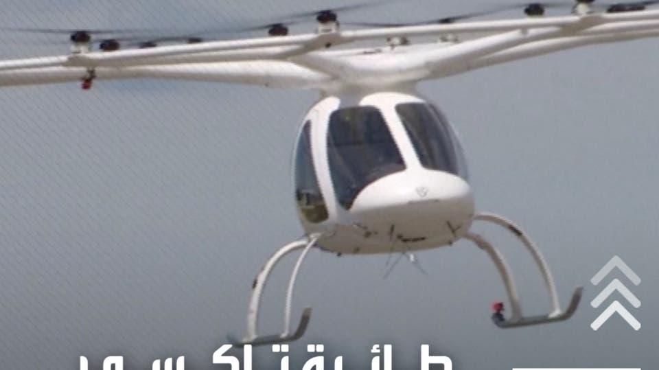 تتسع لشخصين وكلفتها مقاربة للتاكسي العادي.. طائرة أجرة كهربائية في سماء فرنسا