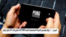 """ثروة مؤسس """"ببجي PUBG"""" تتجه لقفزة بـ3.5 مليار دولار"""