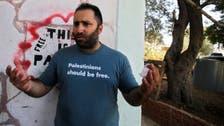 Palestinian Authority arrests activist over online criticism of its policies