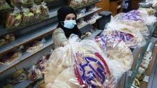 Lebanon raises price of bread amid crippling economic crisis