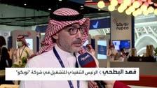 نوبكو للعربية: 89% مساهمة المصانع السعودية في طلبيات شراء الأدوية
