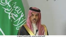 گفتوگوی وزرای خارجه سعودی و اتریش درباره دخالتهای منطقهای ایران