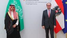 یمنی حوثیوں کےسعودی عرب پرحملے ناقابل قبول ہیں:آسٹروی وزیرخارجہ