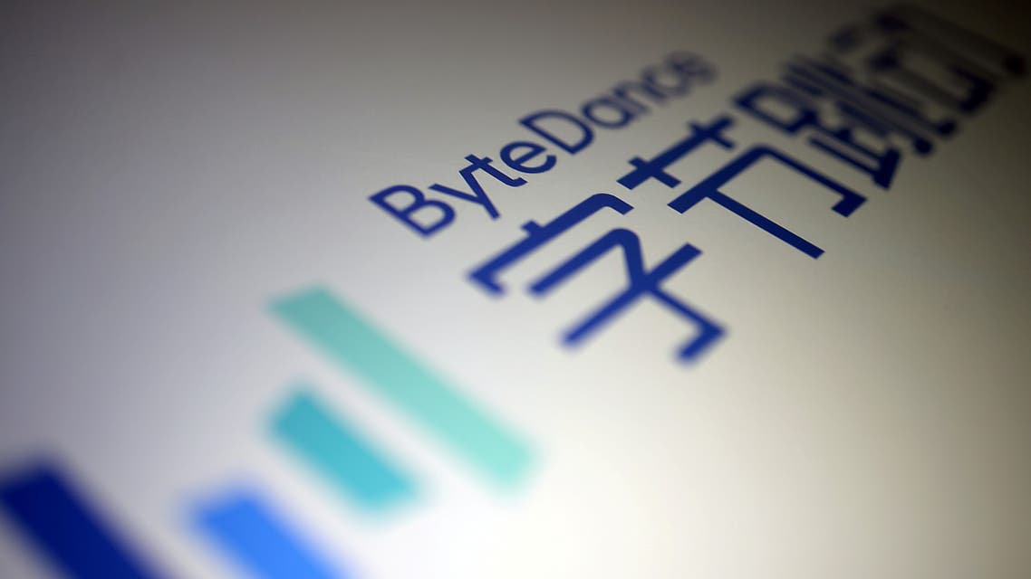 The ByteDance logo is seen in this illustration taken, November 27, 2019. (File Photo: Reuters)