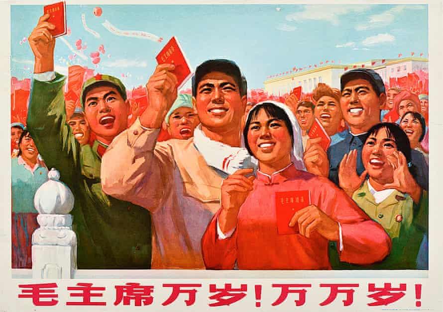 صورة دعائية للكتاب الأحمر لماو تسي تونغ