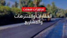 عمليات نهب ممنهجة في الموصل بالعراق
