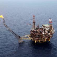 البحرين تبدأ الحفر للاستكشاف البحري للنفط والغاز