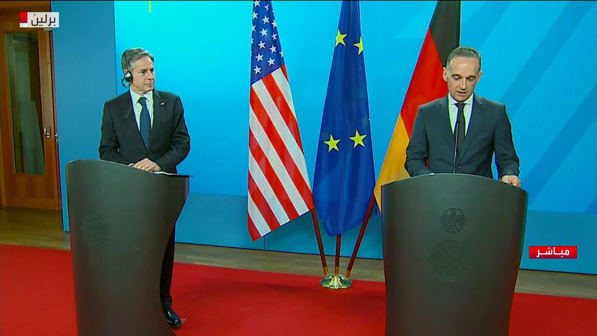مؤتمر صحفي لوزيري الخارجية الأميركي أنتوني بلينكن والألماني هايكو ماس