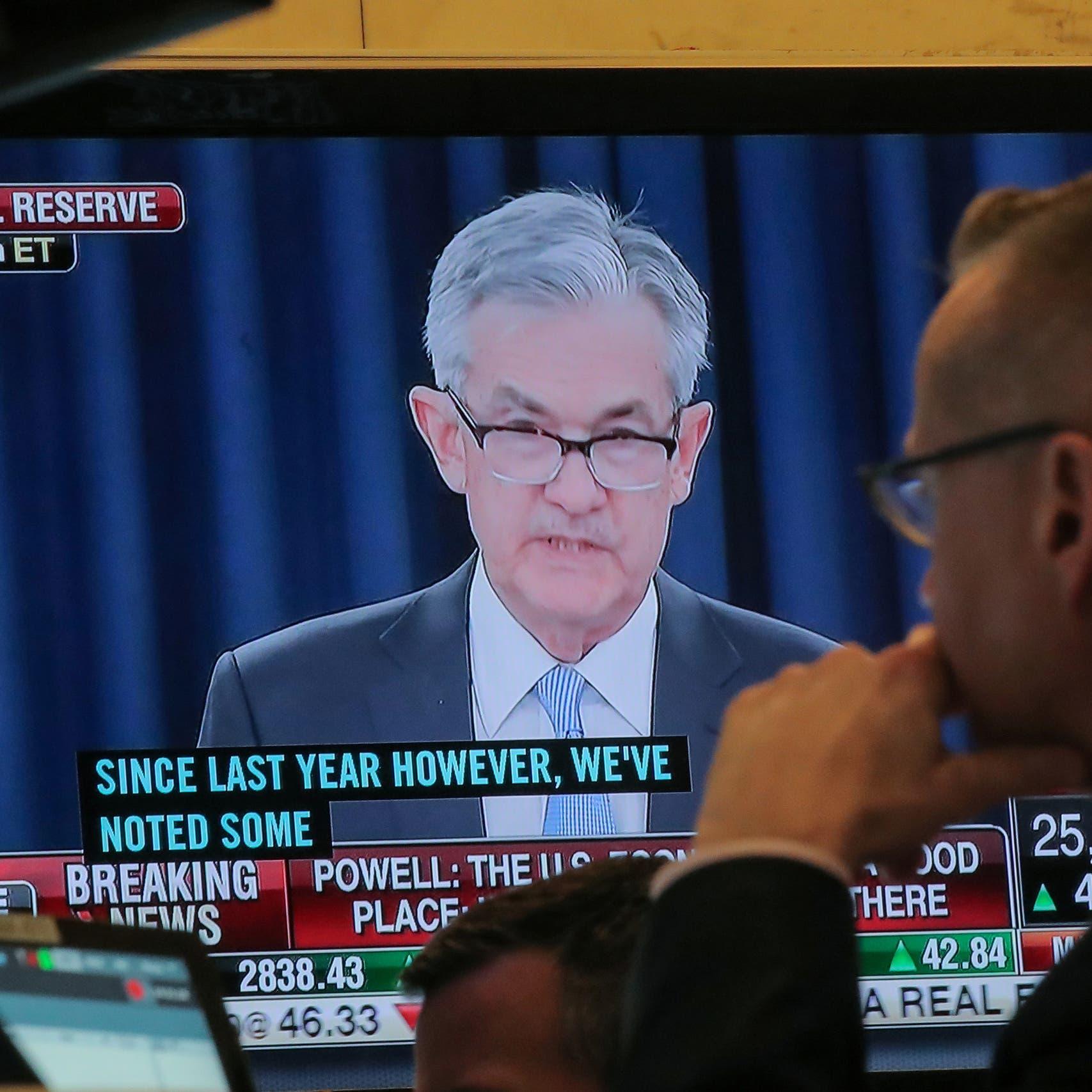 الفيدرالي يغير لهجته.. والأسواق تلتقط الإشارة