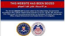 آمریکا دامنه چند وبسایت وابسته به ایران را «توقیف کرد»