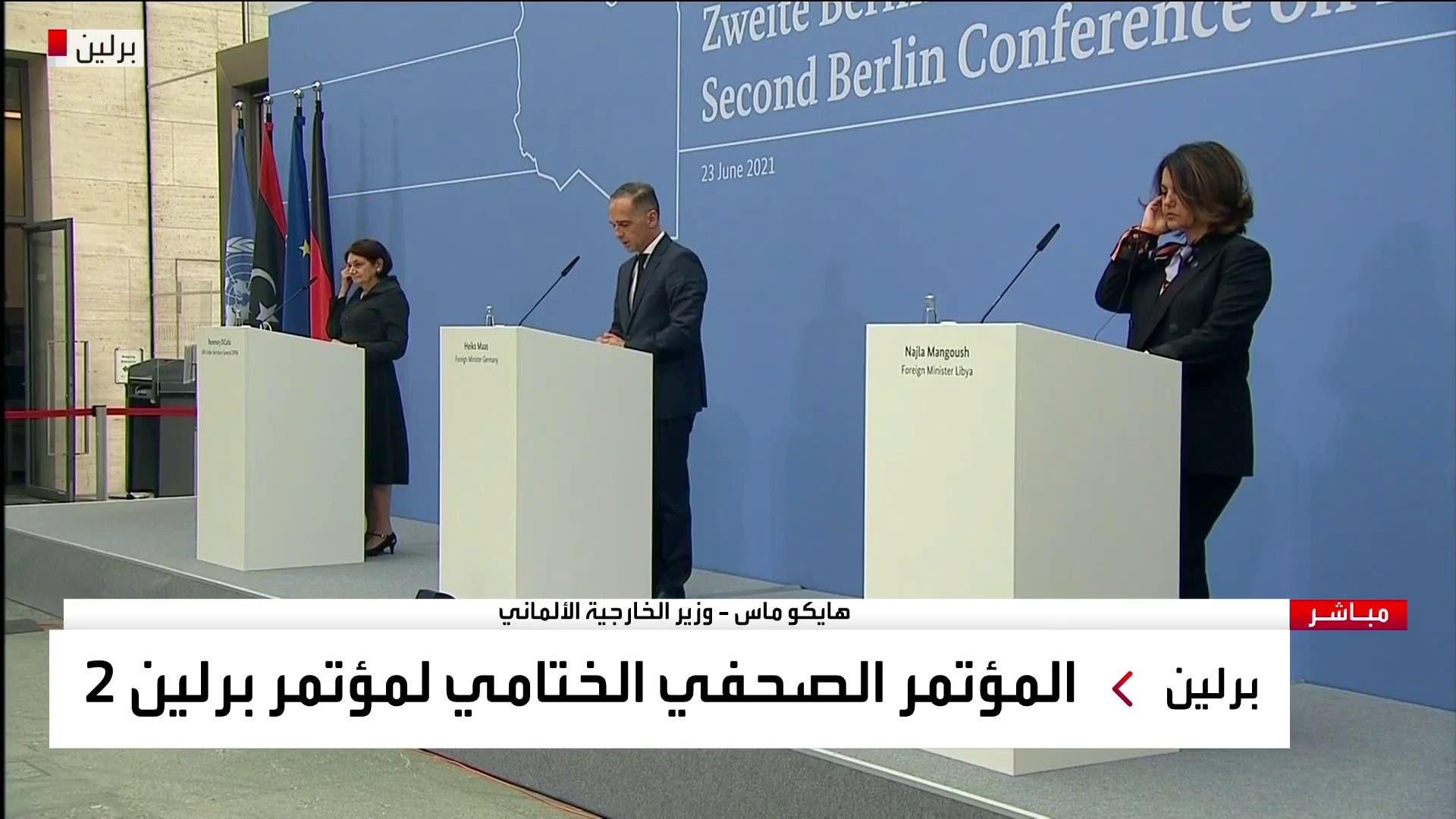 المؤتمر الصحافي الختامي في برلين2