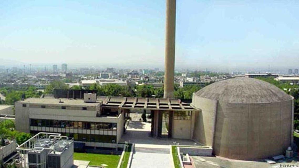 سازمان انرژی اتمی ایران