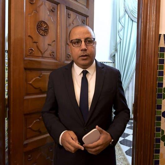 تونس.. مصير مجهول لحكومة المشيشي بفعل الخلافات