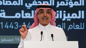 Saudi Arabia to launch STC Bank, Saudi Digital Bank after necessary licenses granted
