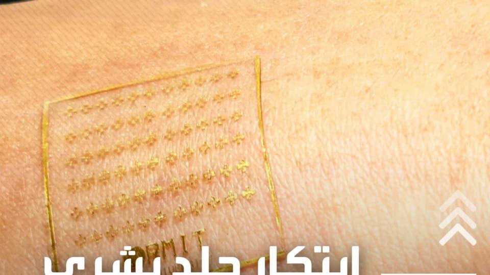 ابتكار جلد بشري يستشعر الإصابات وقد يستخدم بالأطراف الصناعية