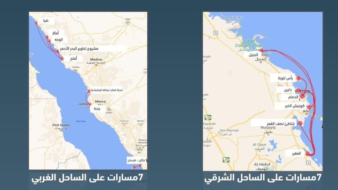 Saudi Sea Routes