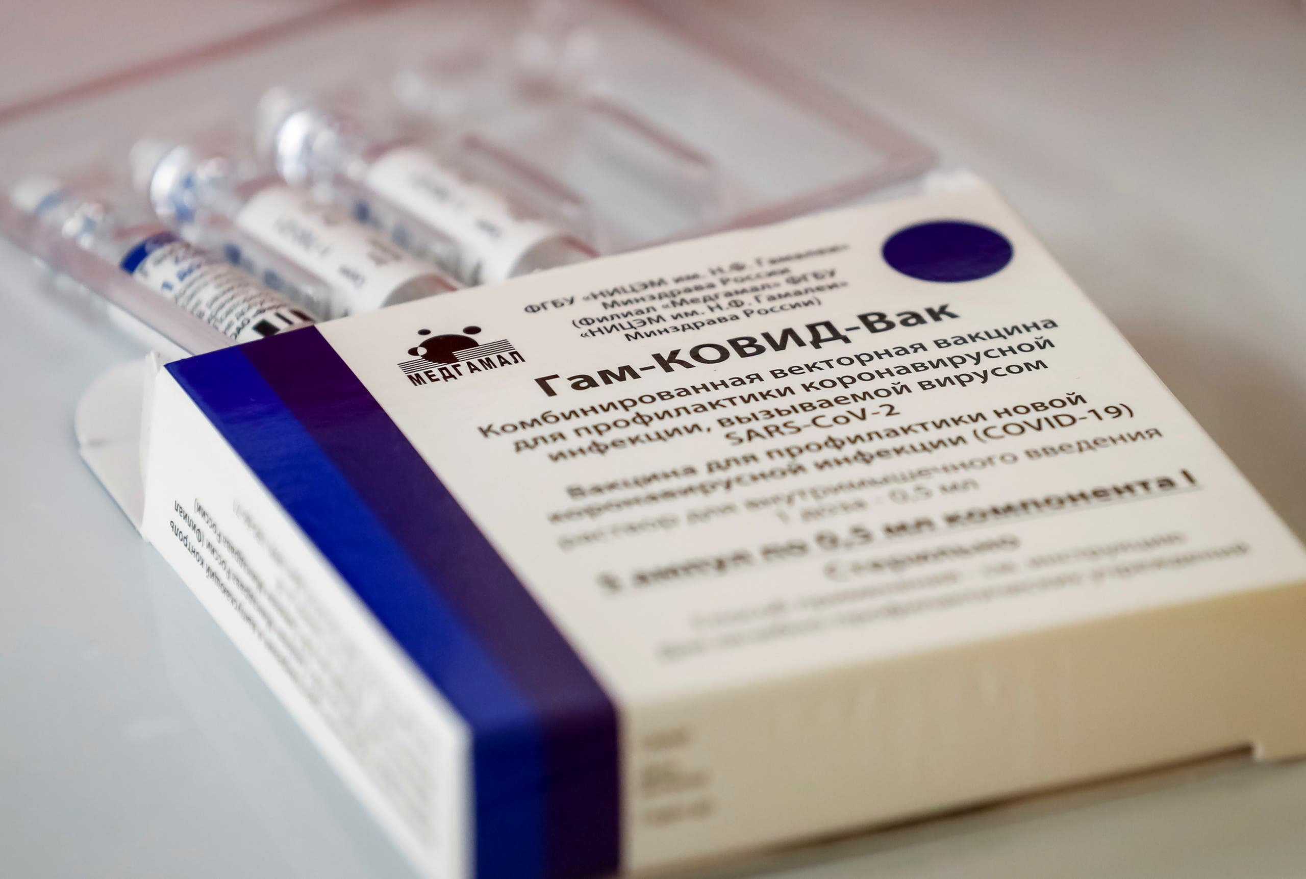 Muscovites inoculated more than six months ago are being urged to get a booster jab with the country's homegrown Sputnik V vaccine or the one-dose Sputnik Light. (File photo: Reuters)