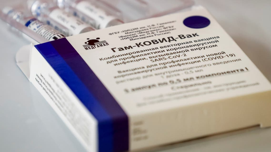 A box with Sputnik V (Gam-COVID-Vac) vaccine against the coronavirus disease (COVID-19) is seen at a vaccination centre in Depo food mall in Moscow, Russia June 17, 2021. (Reuters)