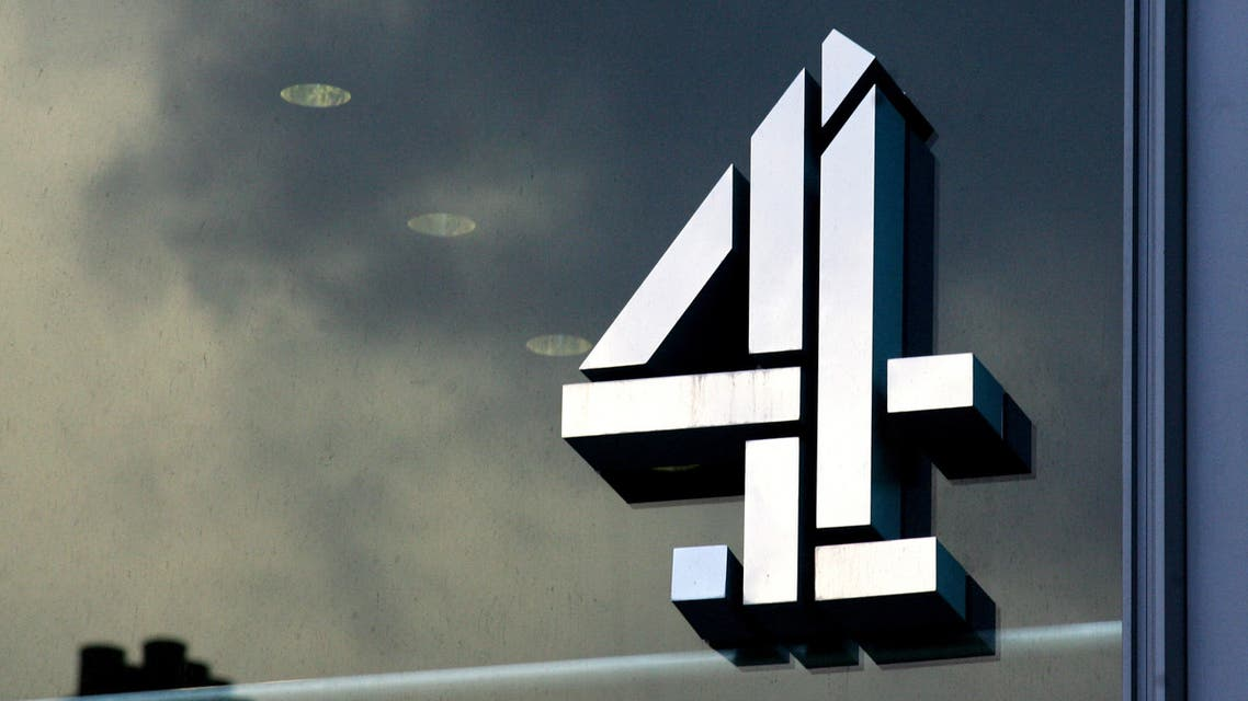 The logo of Britain's Channel 4 television station is pictured at the company's headquarters in central London, 18 January 2007. (AFP)