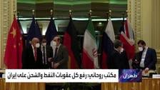 روحاني يدعو لمنح محادثات فيينا مزيدا من الوقت