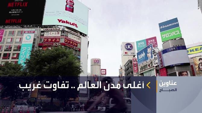 صباح العربية | الخميس 24-06-2021