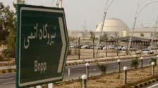 الجریده: 100 دانشمند و مهندس هستهای ایران از انفجار ناکام کرج جان سالم به در بردند