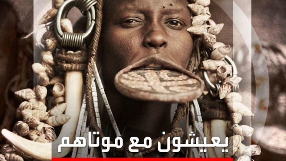 أكل لحوم البشر وقتل الفريسة بعضها.. عادات مريبة حول العالم