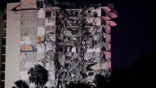 Huge emergency operation under way after building collapse in Miami, one person dead