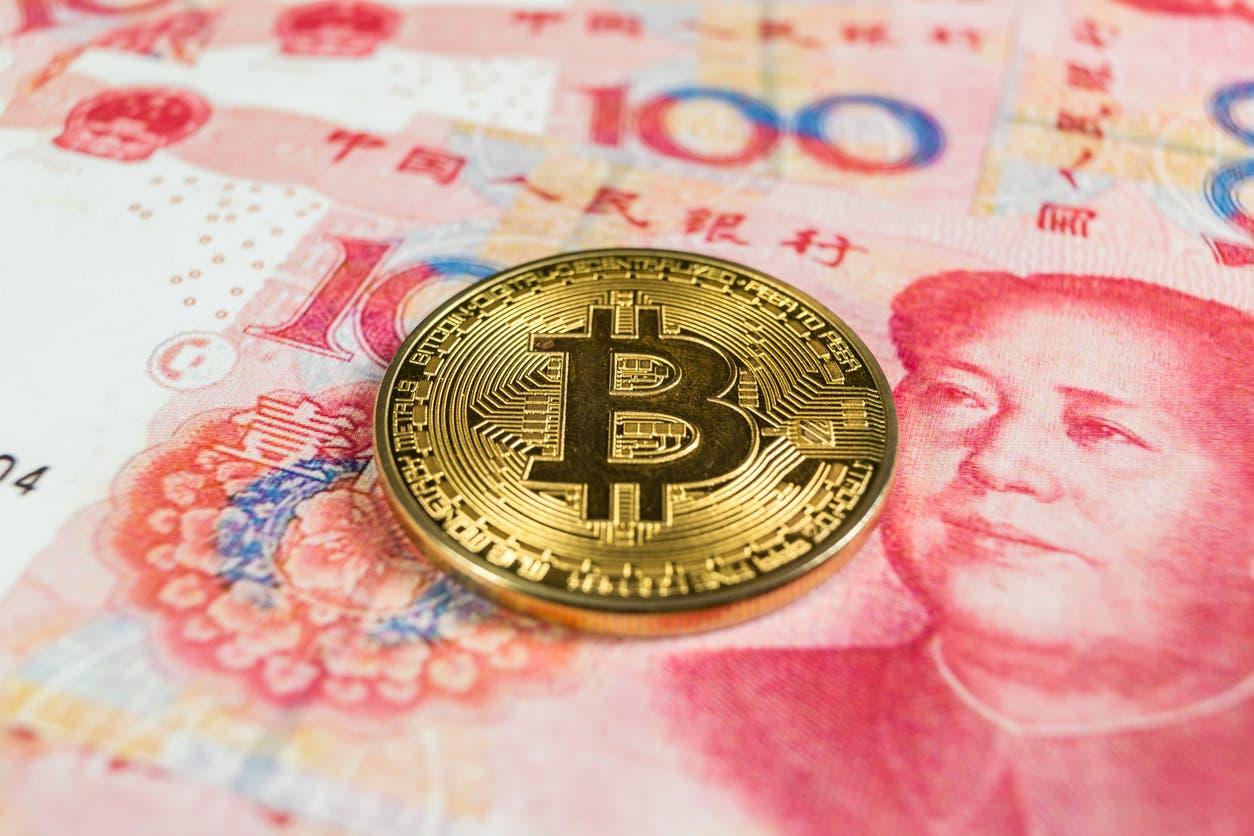 تزايد سريع للثروات في الصين