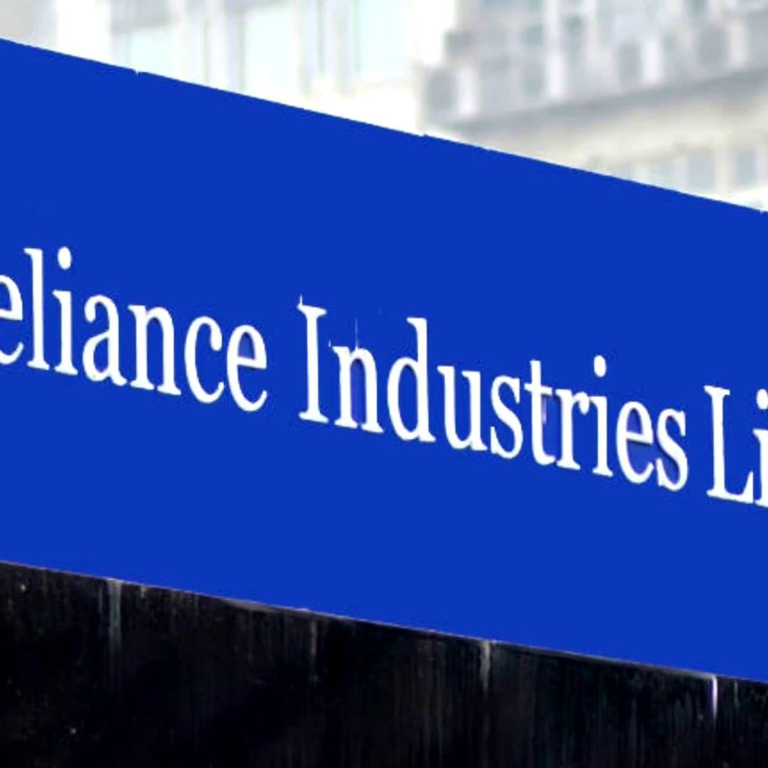 ريلاينس تشتري شركة آر إي سي سولار مقابل 771 مليون دولار