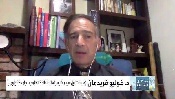 خبير للعربية: أفضل تطبيق لتقنية احتجاز الكربون سيكون في الصناعات الثقيلة