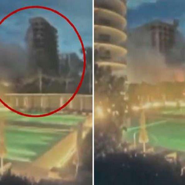 فيديو لعمارة ميامي وهي تنهار ومن المفقودين 20 إسرائيليا