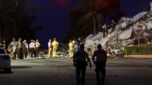 من تحتالأنقاض.. صبي ينجو بأعجوبة بانهيار مبنى فلوريدا