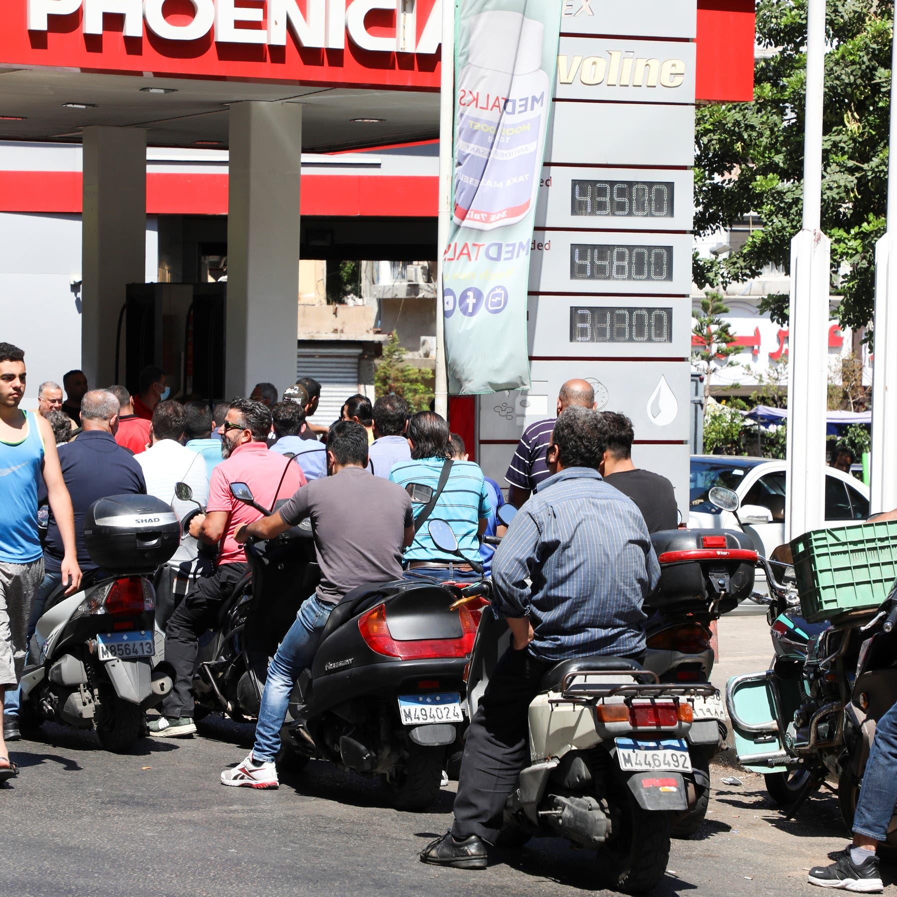 المركزي اللبناني يُقر خطوة تُقلص الدعم الحكومي للوقود
