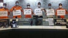 ادامه اعتراضات کارگری و صنفی در سراسر ایران