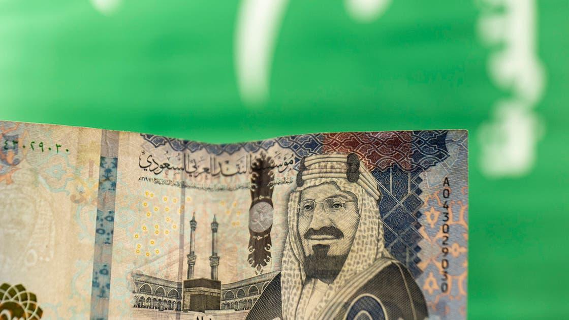 سيولة الاقتصاد السعودي تواصل تسجيل مستويات قياسية فوق التريليوني ريال