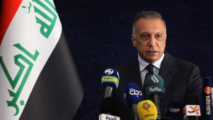 الکاظمی: انتخابات پارلمانی عراق بازندهای ندارد