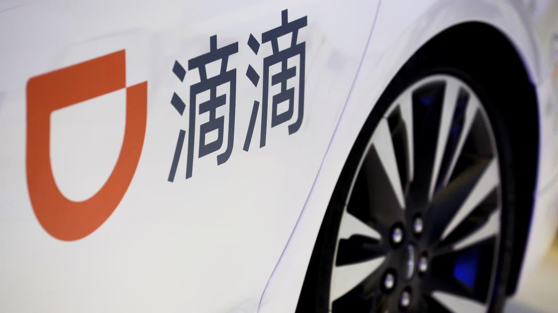 شركة ديدي الصينية للنقل التشاركي